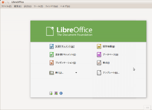 libreoffice-startcenter-menu