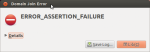 error_assertion_failure