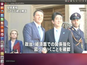 Screenshot_from_2014-06-07 18_03_21_rsz