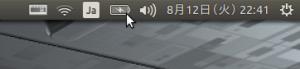 Screenshot from 2014-08-12 22:41:15
