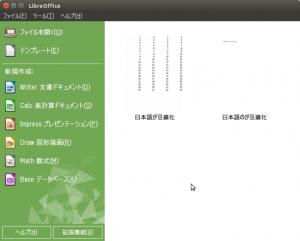Screenshot from 2014-09-07 08:15:12_rsz