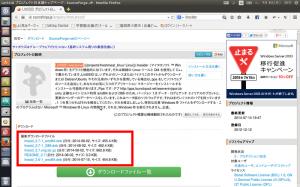 Screenshot from 2014-09-08 20:35:14_rsz