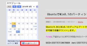 Screenshot_from_2014-09-15 20:46:58