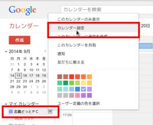 Screenshot_from_2014-09-15 20:49:23