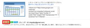 Screenshot_from_2014-09-15 20:50:35