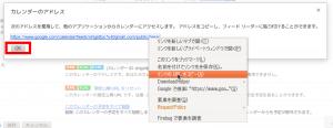 Screenshot_from_2014-09-15 20:51:04