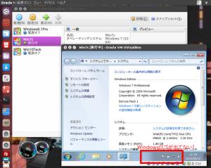Screenshot from 2015-06-12 21:10:54