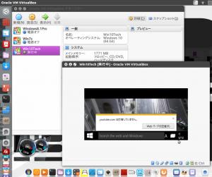 Screenshot from 2015-06-12 22:01:17