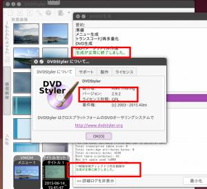 Screenshot from 2015-06-15 20:29:21