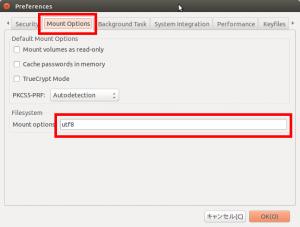 図3:Veracryptのメニューバー>Setting>設定>Mount OptionのFilesystemセクション内のマウントオプション(Mount Option)にutf8を記入