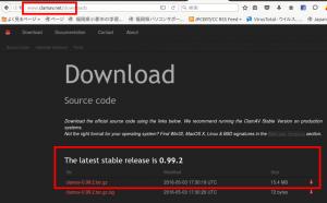 http://www.clamav.net/downloadsから0.99.2がダウンロードできます。
