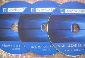 図20:32bit、64bit、両方をダウンロードし、DVDに焼きました。