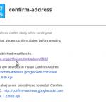 図7:Comfirm-Addressへのリンクをクリックする。